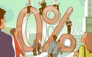 Сколько нужно денег чтобы жить на проценты – какую сумму можно положить на депозит