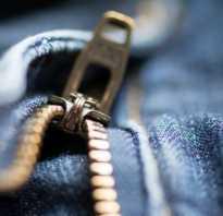 Как сделать молнию на куртке снизу: разошелся замок на джинсах