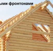 Фронтоны деревянных домов, их устройство и эксплуатация