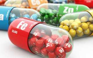 Витамины для костей и суставов название препаратов