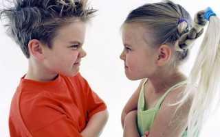 Ссорящиеся ребята — дети постоянно ссорятся