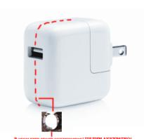 Как починить зарядку от айфона 4?