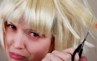 Что делать если жвачка прилипла к волосам?