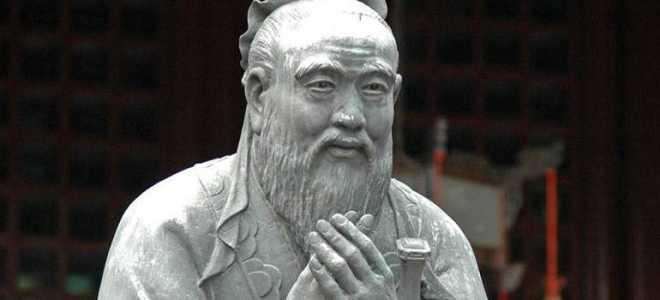 Заповеди конфуция — плюют в спину