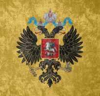 Что означает герб России кратко для детей, uth ha