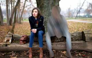 Венец безбрачия признаки у девушек как распознать