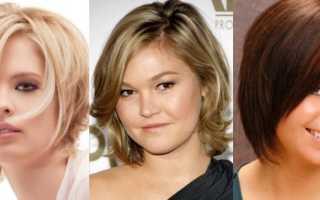 Стрижки на короткие волосы для полных женщин, прическа для большого лица