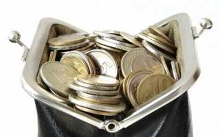 Как вылезти из долговой ямы молитва: заговор от кредиторов