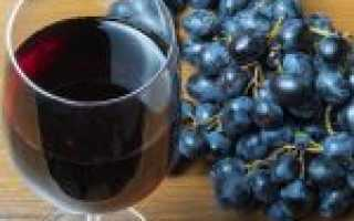 Вино из красного винограда в домашних условиях