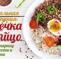 Гречка с яйцом рецепт – гречневая каша с сыром