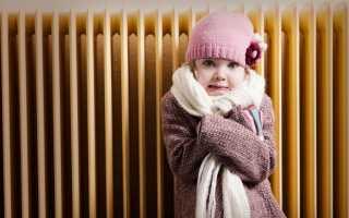 Холодные руки и ноги у ребенка