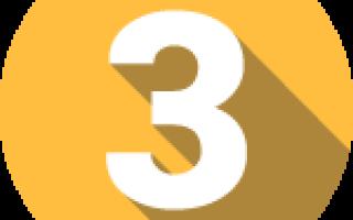 Что означает число 3 в нумерологии, цифры 3