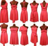 Как завязать платье трансформер, съемная юбка