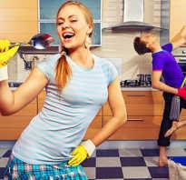 Как убрать дом — перед приездом