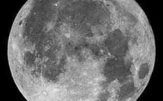 Лунный календарь твоя йога характеристика на сегодня, 2к6 луна