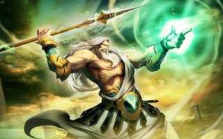 Зевс бог чего в греческой мифологии