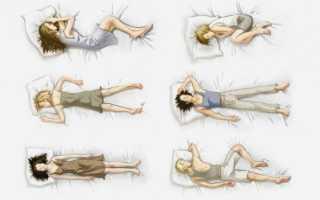 Поза во сне значение и характеристика – кто спит на животе?