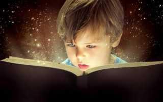 Как повысить технику чтения во 2 классе, как развить скорочтение у ребенка?