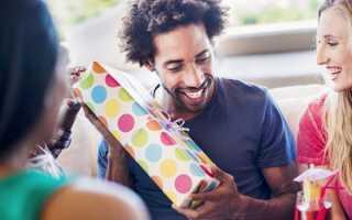 Что дарят на день рождения, что подарить родственникам?