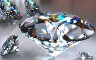 Бриллиант для скорпиона женщины – лечебные свойства алмаза