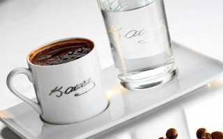 Как правильно пить кофе с водой?