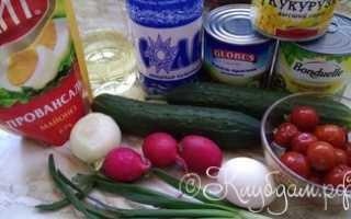 Салат с фасолью и горошком
