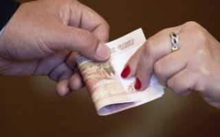 Что нельзя давать в долг даже самым близким людям