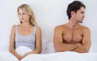 Жена отказывается от близости с мужем