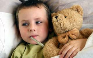 Температура 40 у ребенка что делать Комаровский