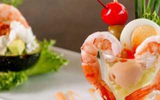 Салаты с креветками: простые и вкусные, пошаговые рецепты с фото и видео, в том числе с кальмарами