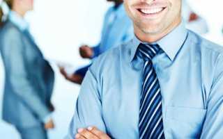 Нормы делового общения и этикета, деловитый этикет
