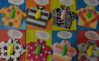 Оригами на день рождения папе — орден из бумаги