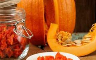 Цукаты из тыквы в духовке: пошаговые рецепты + фото
