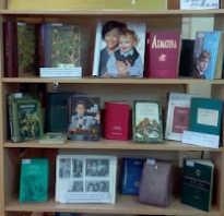 Книги о маме для школьников, рассказы про материнскую любовь известных писателей