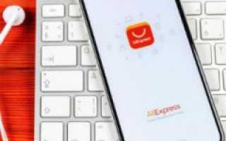 Оплата мобильной связи Алиэкспресс