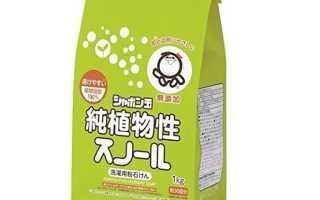 Японский порошок для стирки: особенности средства, популярные производители, безопасность и отзывы об эффективности