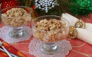 Салат дамский каприз рецепт с фото