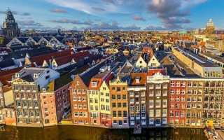 Голландия и Нидерланды в чем отличие