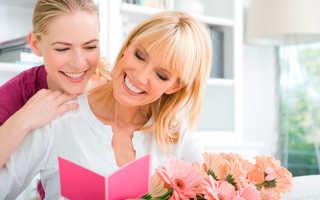 Что подарить маме на 40 лет, подарок жене на 40