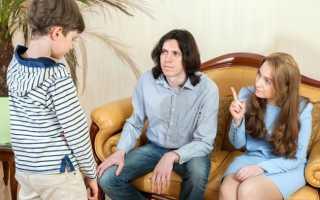 Отчим и пасынок, ребенок против отчима