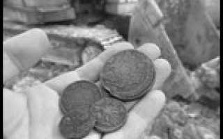 Найти монету орлом вверх примета, деньги мелочь