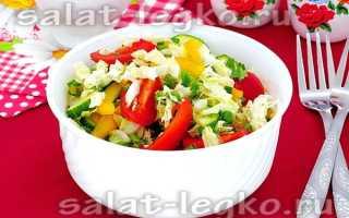 Салат светофор с болгарским перцем
