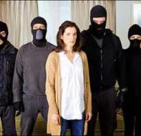Что делать при захвате в заложники – правила поведения при теракте в школе
