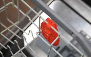 Освежитель для посудомоечной машины