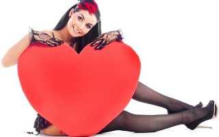 Идеи на 14 февраля для любимого