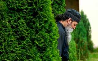 Что значит быть смиренным, смиренность