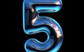 Цифра 5 в нумерологии что означает: магия чисел 5