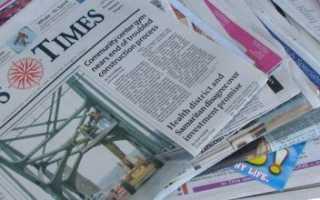 Что можно сделать из старых газет: подборка идей с фото
