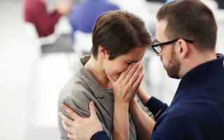 Утешать или утишать, как утешить друга