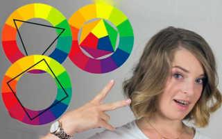 Колористика волос смешивание красок и цветов